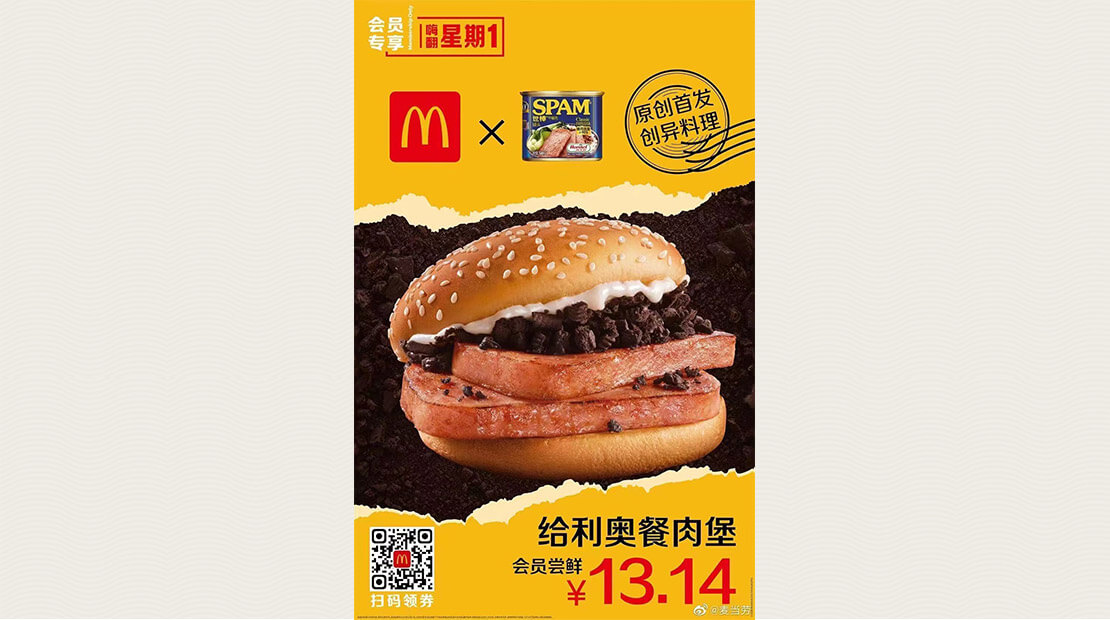 McDonalds SPAM Oreo Burger